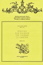 L.-C. Daquin, Kukačka, Le Coucou
